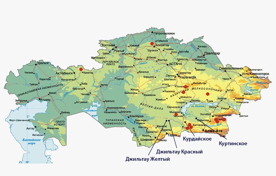 Гранит Казахстана, месторождения гранита в Казахстане ...: http://www.servicestone.ru/mestorozhdeniya-kazahstana.php
